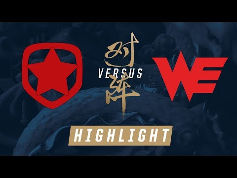 GMB vs WE - Worlds Play-In Match Highlights (2017)
