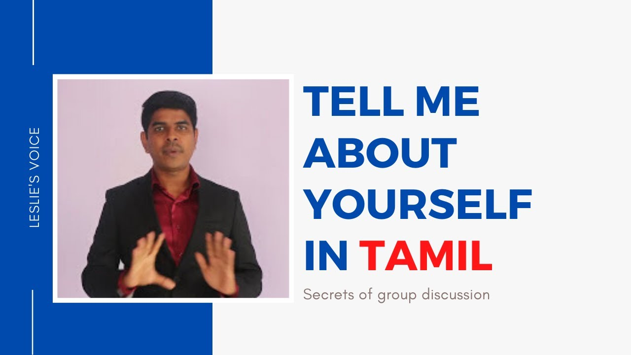 How To Answer Tell Me About Yourself In An Interview Tamil Version Youtube