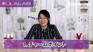 プロボウラー姫路麗が発信するトーク番組『うららぼ』の第116話。今回は...