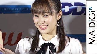 アイドルグループ「モーニング娘。'18」が3月14日、東京都内で開催された「音のVR×ハロー!プロジェクト」お披露目説明会に登場した。 「音のVR」は、スマートフォンなどに ...