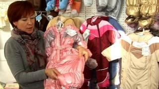 Зимние комбинезоны. ТМ КРОШКИН ДОМ.(Самой удобной одеждой для детей по праву считается комбинезон. Зимой и летом этот предмет гардероба позвол..., 2014-12-01T10:39:11.000Z)