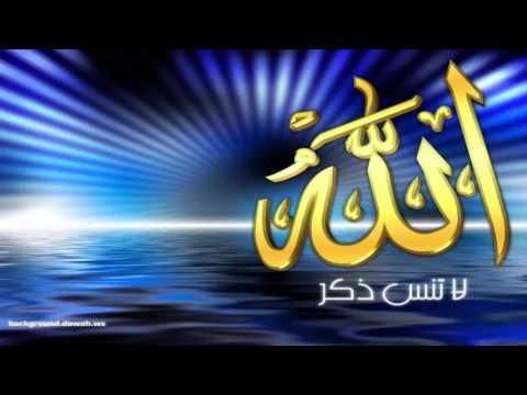 Maher Zain   **  Baraka Allahu Lakuma  **