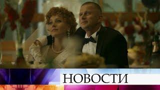 На Первом канале большая премьера - ретро-детектив «Желтый глаз тигра».
