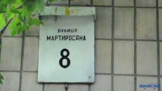 Мартиросяна, 8 Киев видео обзор