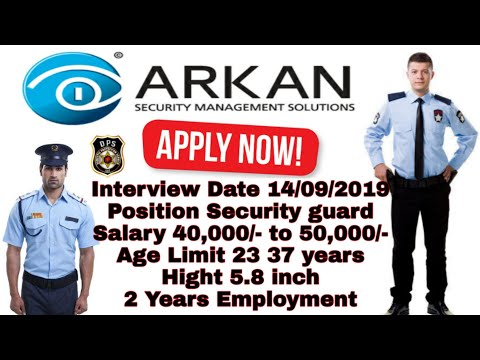 Urgent Jobs For Dubai // Position Security guard // Salary 40K TO 50K // 14/09/2019 Interview Date//
