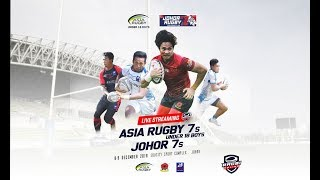 ASIA RUGBY U18 7s & JOHOR 7's @ISKANDAR PUTERI 2018 - Part 3