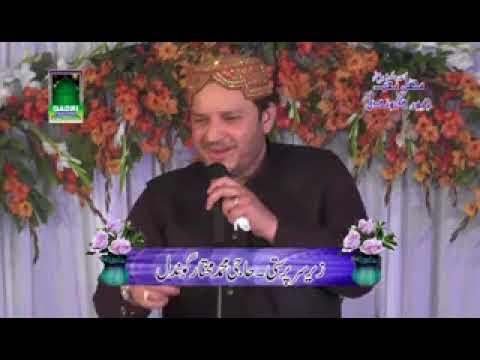 Hanjuan nal Ghusal devan Sarkar de Vere nu by shahbaz Qamar Fareedi