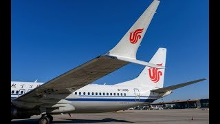 Boeing 737 MAX 8: From best-seller to safety concern