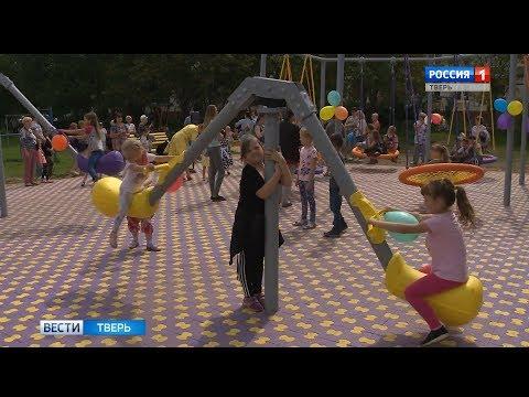 Детскую площадку оборудовали в деревне Аввакумово в Тверской области
