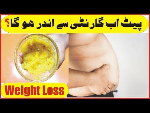 lose-weight- -lose-belly-fat- -how-to-lose-belly-fat- -desi-health-tv