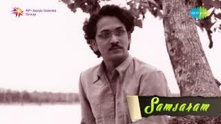 Samsaram | Kala Nijamayega song