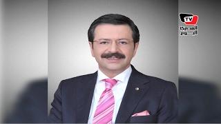 «أوغلو» لـ«المصري اليوم»..حجم التبادل التجاري بين القاهرة أنقرة يتجاوز ٤ مليارات دولار
