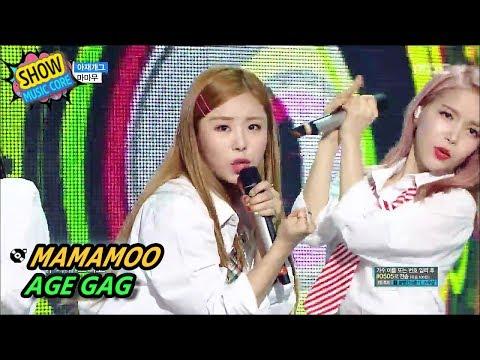 [Comeback Stage] MAMAMOO - AGE GAG, 마마무 - 아재개그 Show Music core 20170624