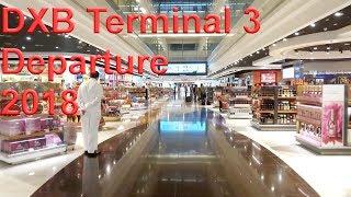 Dubai Airport Terminal3 Departure & Duty Free 2018 DXB