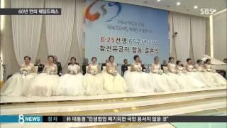 60년 만에 입은 웨딩드레스…특별한 회혼식 / SBS