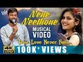 NENE NEETHONE | Official Music Video 4K | by Hemachandra, Satya Sagar, Sunil Kumar, Madhusudhan CH