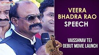 Veera Bhadra Rao Speech   Panja Vaisshnav Tej Movie Launch   Chiranjeevi   Allu Arjun