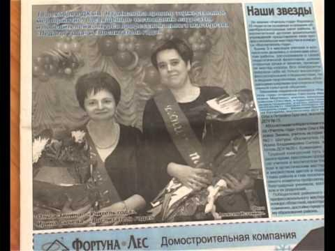 """Ольга Михайловна Зинина МБОУ """"СОШ №2 г. Шатуры"""""""