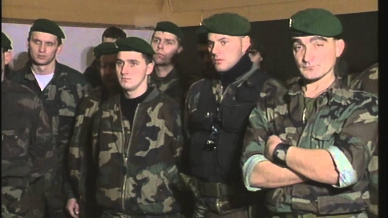 BOJNA FRANKOPAN 1991. - početak - YouTube