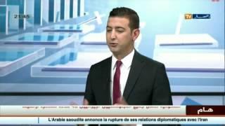 """ضيف الاقتصاد : سيد شريف أبركان  - الرئيس المدير العام لمجمع """"REMELEC"""""""