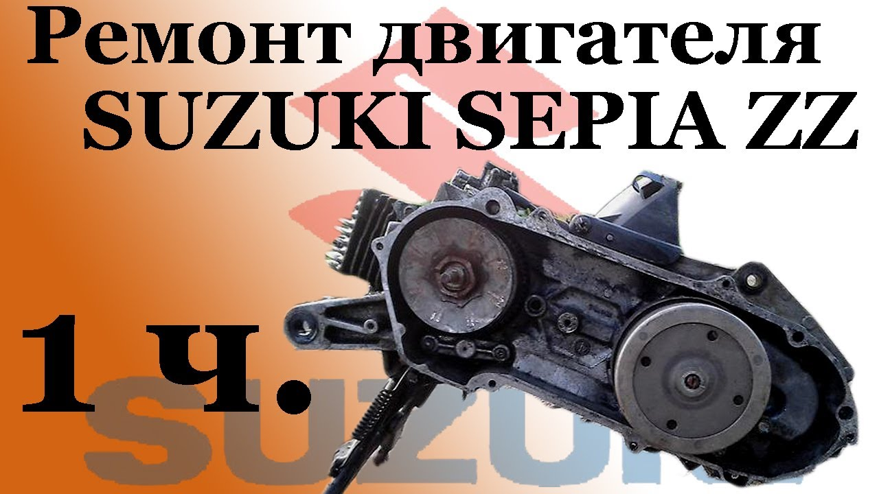 Ремонт  весов Хозяин  ИСРК 12ф