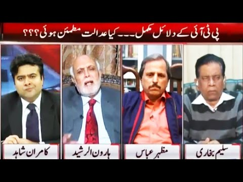 On The Front - 11 January 2017 | Dunya News