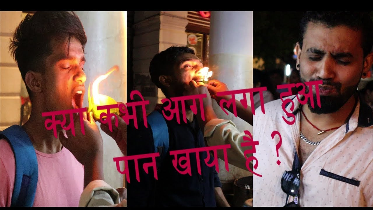 Download BURNING FIRE PAAN At Connaught Place OMG // The Spicy Fever