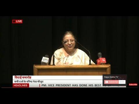 Lok Sabha speaker Sumitra Mahajan's speech
