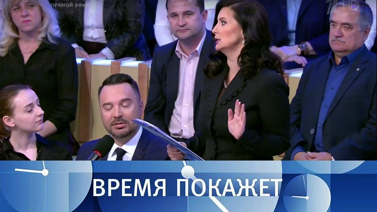 Время покажет: Чем грозит Украине переосмысление истории? Ждать ли новых санкций? 22.06.17