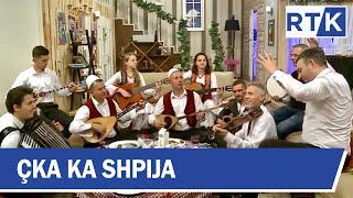 ka-ka-shpija-festive-episod-16-31-12-2018