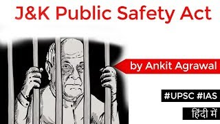 What is Jammu & Kashmir Public Safety Act? Why former J&K CM Dr Farooq Abdullah is detained? #UPSC