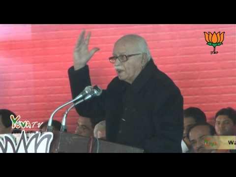 Shri L.K. Advani speech at National Council Meet - Ramlila Maidan, New Delhi -19th January 2014