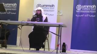 Muhammad Al Muqit sabeelum mureeh سبيل مريح