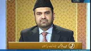 The Blasphemy law in Pakistan PART2-persented by khalid Qadiani.flv