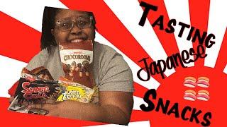 Japanese Snack Tasting | Smiley Neisha