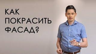 видео Как выбрать краскопульт: советы и рекомендации специалистов