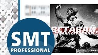Как играть на баяне Священная война | How to play on accordion | SMT Pro