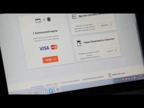 Как  снять наличные  кредитные карты без комсии  ч 1