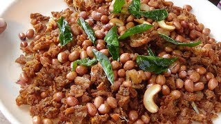 CRISPY CHICKEN PEANUTS FRY/the best evening snack recipe/chicken & peanut stir fry