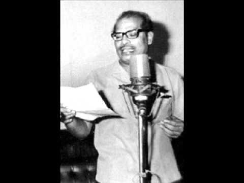 Tore Naina Raseele Manna Dey Film Hamdard Music Anil Biswas