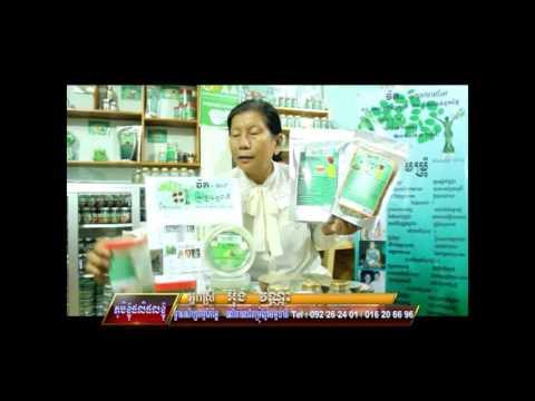 My Village My Product (WoT- Natural Khmer Moringa) 16-Jan-2015