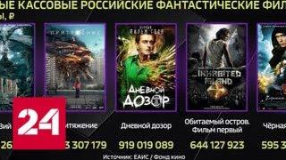 """Программа """"Факты"""" от 22 мая 2018 года (20:30) - Россия 24"""