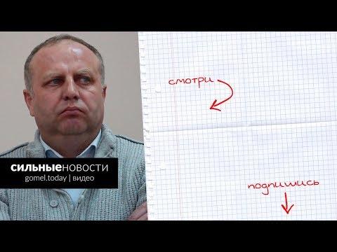 Директору агрокомбината «Южный» вынесли приговор — видеорепортаж «СН» из зала суда
