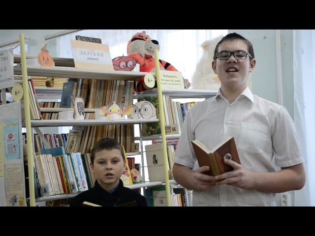 Изображение предпросмотра прочтения – библиотекаСосновская читает произведение «Два Мальчика» И.А.Крылова