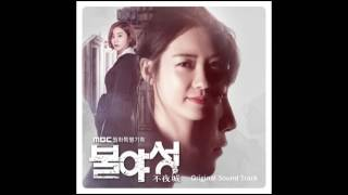 Video 최인희, 박아름   White way   불야성 OST download MP3, 3GP, MP4, WEBM, AVI, FLV Januari 2018