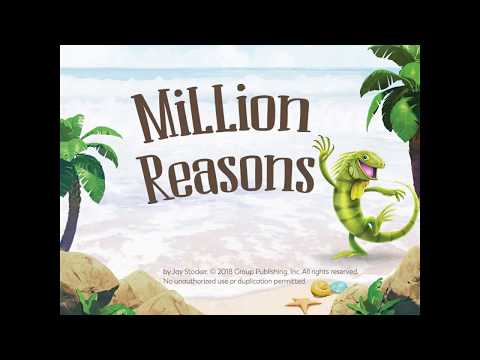 2018 vbs Million Reasons lyrics