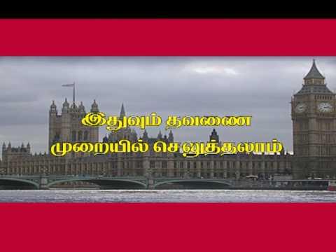 London College