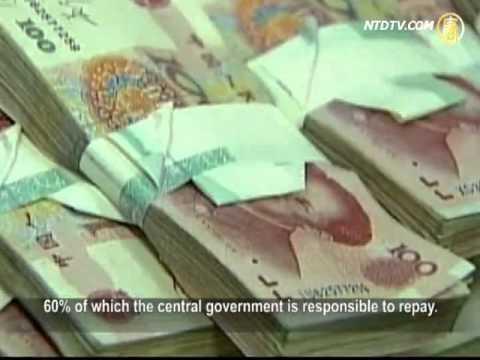 Local Debts Reach RMB 69 Trillion