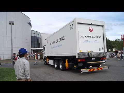 Mitsubishi Fuso Super Great JAL Royal Catering