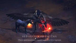 i7-7700k + GTX 1070 gaming. Diablo III: Reaper of Souls. MAX settings